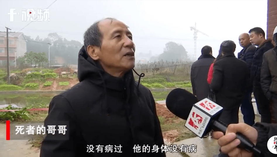 薛文凤失踪人口_失踪人口图片