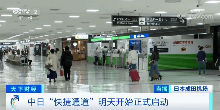 """不用隔离14天了!去日本,""""快捷通道""""来了!"""