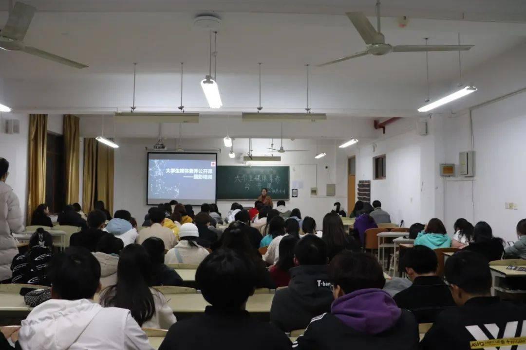 运输治理学院开展大学生新媒体素养公然课【LOLS10全球总