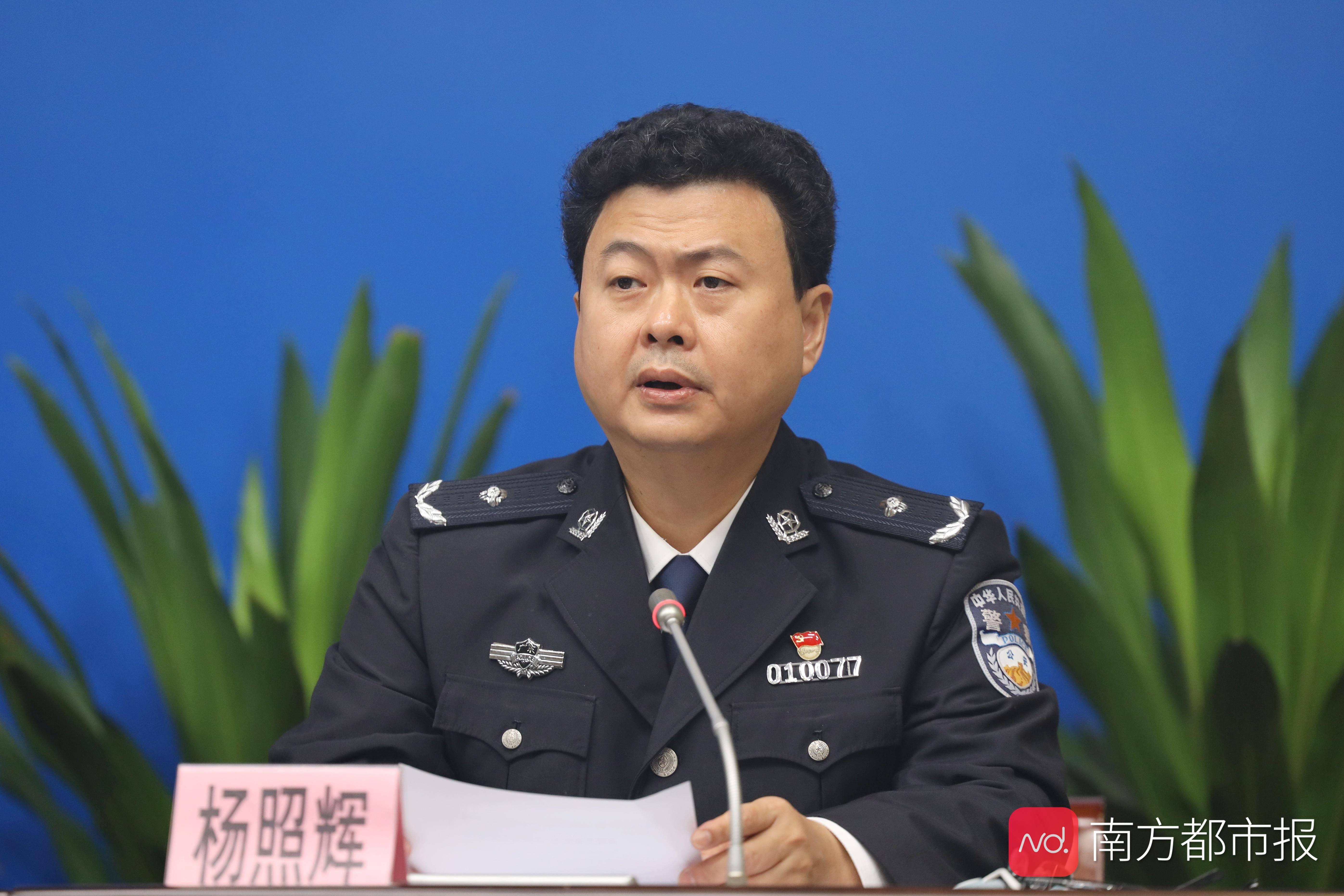广州重拳整治食药环违法犯罪,制售假冒伪劣化妆品成突出问题