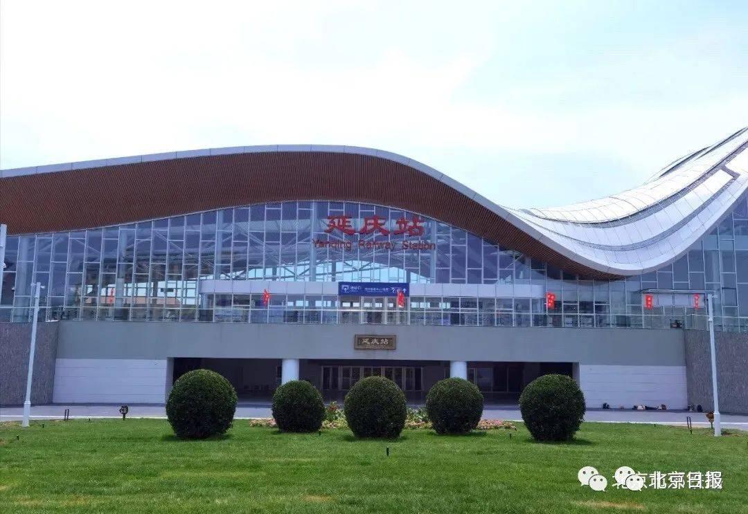 今天,京张高铁延庆支线通车!北京市区半小时就到八达岭长城