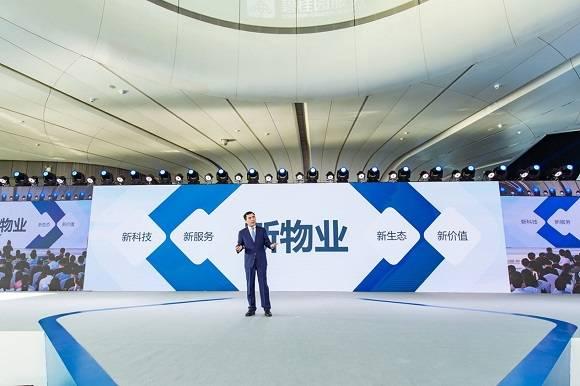 """物业行业进入4.0时代,碧桂园服务首披""""新物业""""发展路径"""