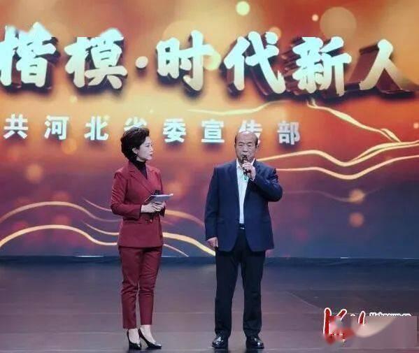 """【北戴河看点】""""燕赵楷模·时代新人""""李志刚先进事迹"""