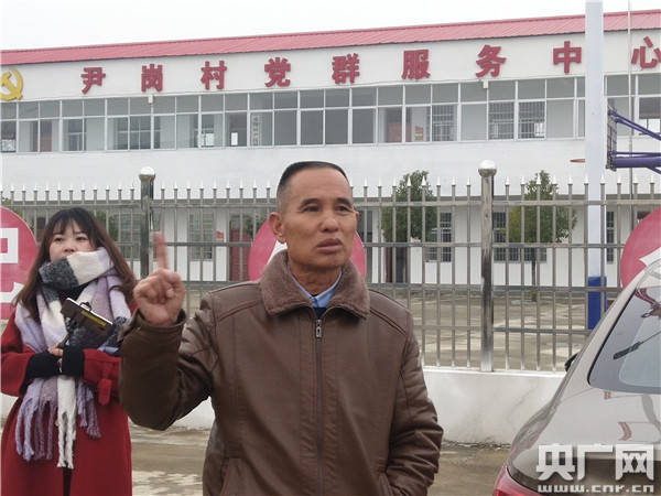 """【决胜2020】河南商城县鄢岗镇:""""名誉村长""""共绘乡村振兴蓝图"""