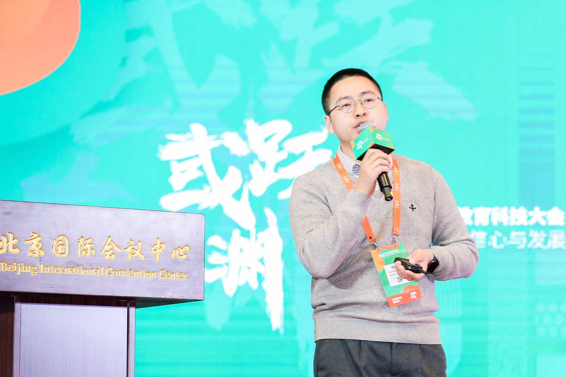 艺启刘程伟:融合短视频是教育行业的新场景