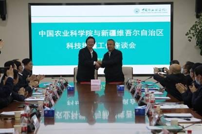 中国农科院12项科技援疆举措:建成果转化转移西部分中心等