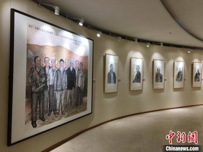 """八步沙""""六老汉""""三代人专题美术作品展开幕:为""""时代楷模""""立像"""
