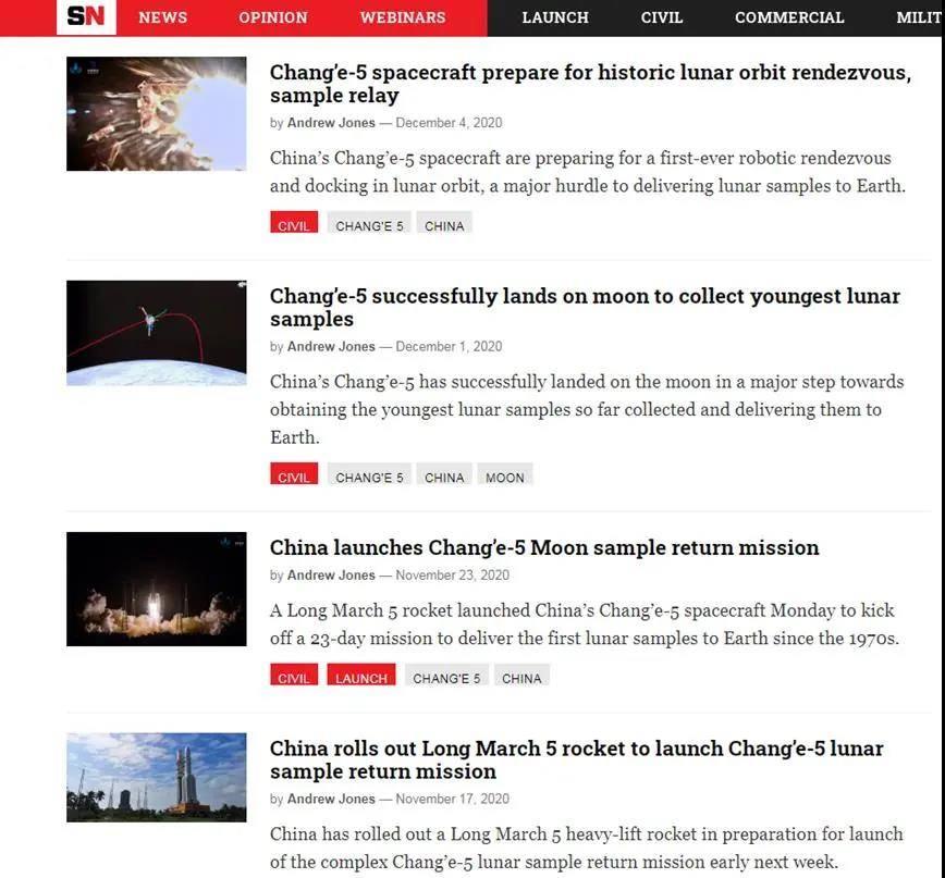 """环球聚焦点丨""""绝非易事""""""""有条不紊""""……国际媒体持续关注""""嫦娥五号""""最新动态"""