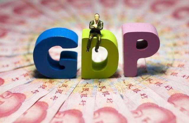均衡gdp_对比湘鄂赣三省38个城市人均GDP,看谁发展最好,谁发展最均衡