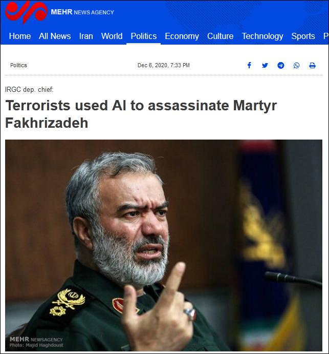 伊朗军方:暗杀时用人工智能锁定目标,枪口只对准了核科学家