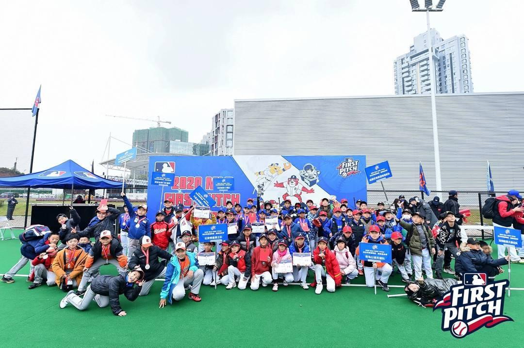 2020 MLB First Pitch青少年棒球联赛 成都上演巅峰对决