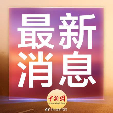 乱港分子胡志伟、朱凯迪、梁国雄等8人被捕 涉七一非法游行