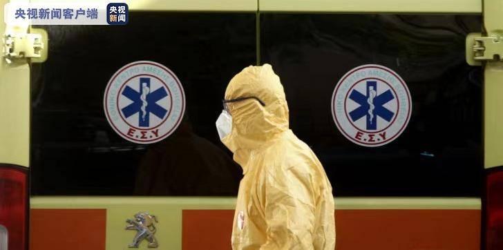 希腊新增3,421例新冠肺炎确诊病例,全球累计确诊355,445例|凌驾100,000例新冠