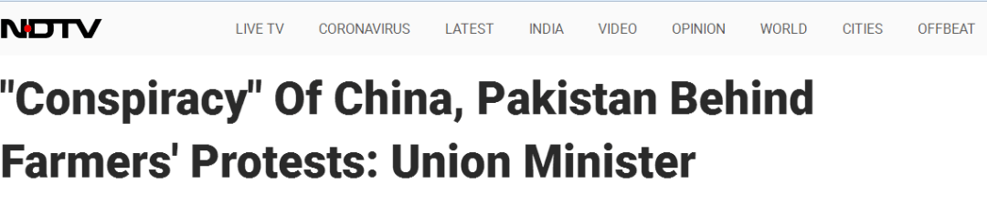 """印度农民快别抗议了,都说成是""""中巴阴谋""""了"""