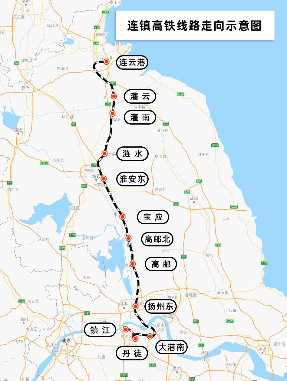 好消息!连镇高铁淮镇段今日开通,上海⇌扬州最快不到2小时!