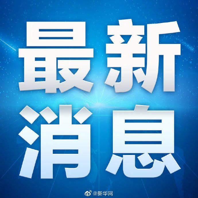 """63人获刑 山东一特大网络""""套路贷""""系列案头目一审最高被判20年"""