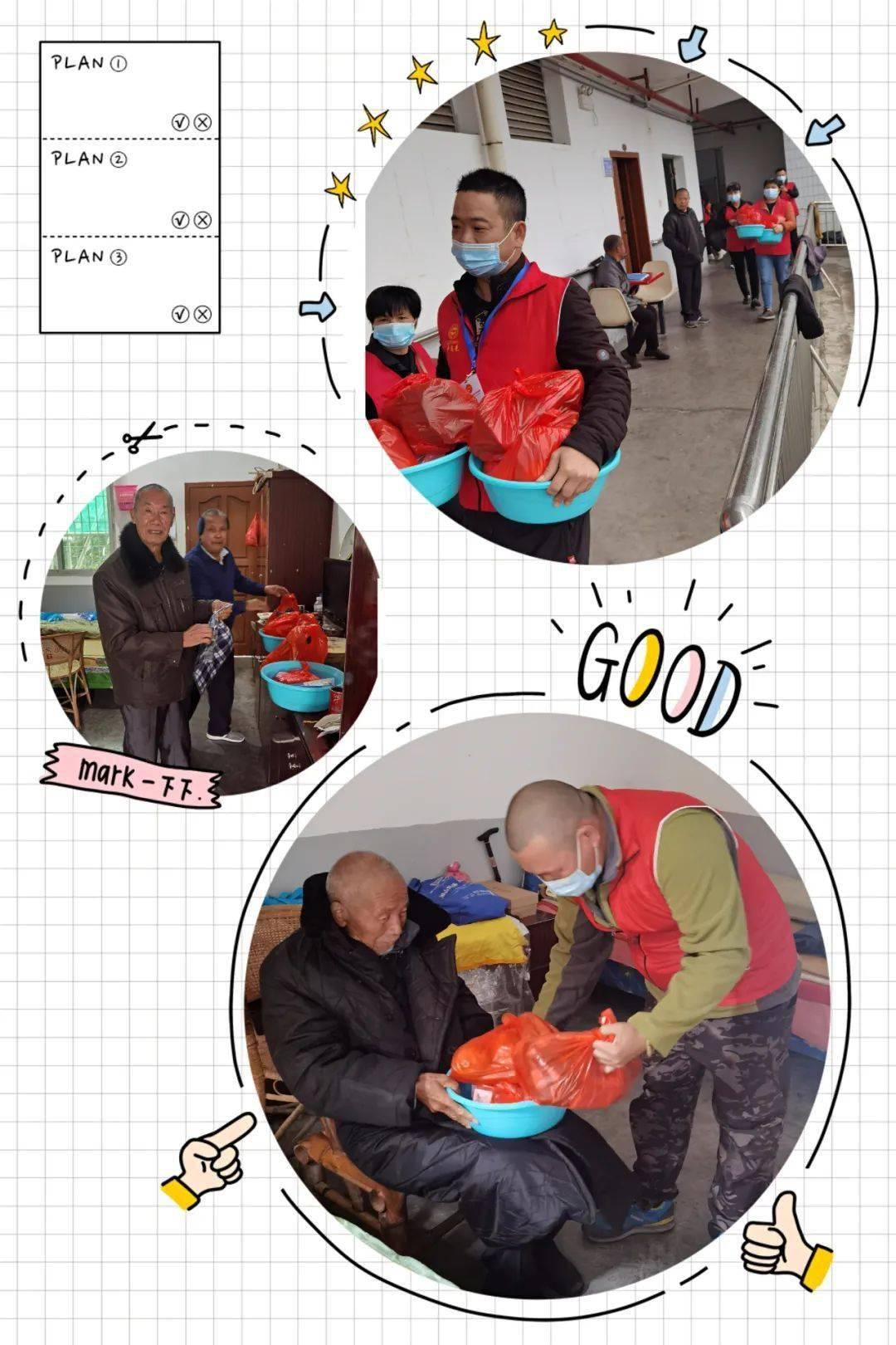 敬老院志愿活动照片