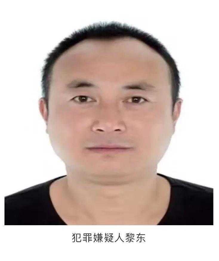 哈尔滨警方征集此人违法犯罪线索!