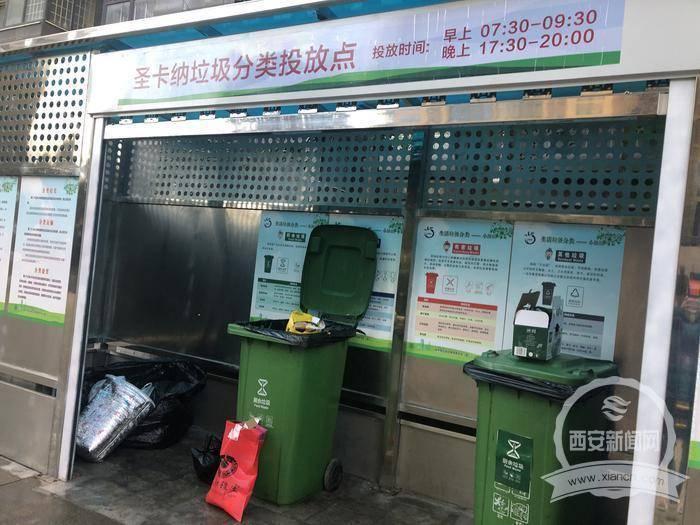 定期投放社区垃圾会引发热议 培养良好的文明习惯也可以更人性化