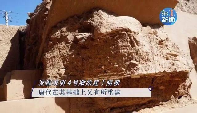 陕西考古新发现!隋文帝和唐太宗行宫考古成果公布!
