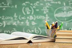 江西规范教育收费管理!应公示而未公示的收费学生有权拒缴