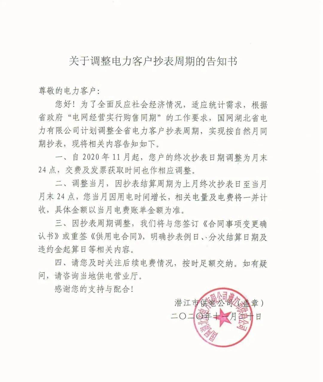 潜江市人口变化_潜江市地图