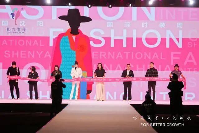 时尚    2021年中国沈阳国际时装周精彩纷呈