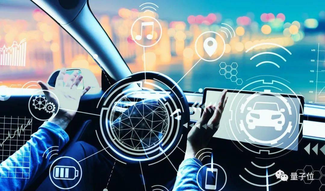 智能车协会,以人为本的智能变革