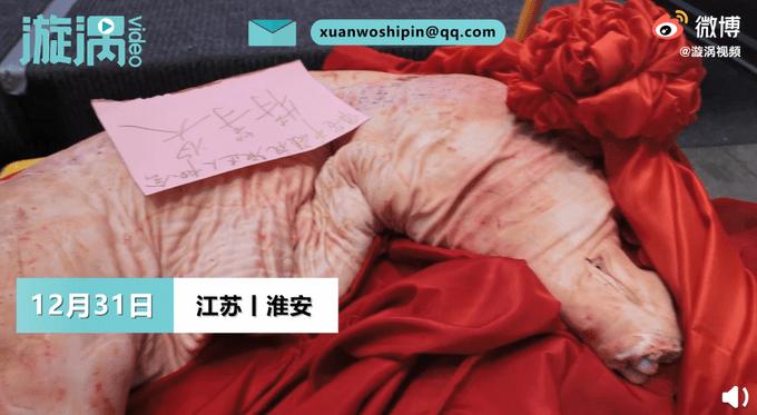 男子跨年晚会中奖半头猪(图)