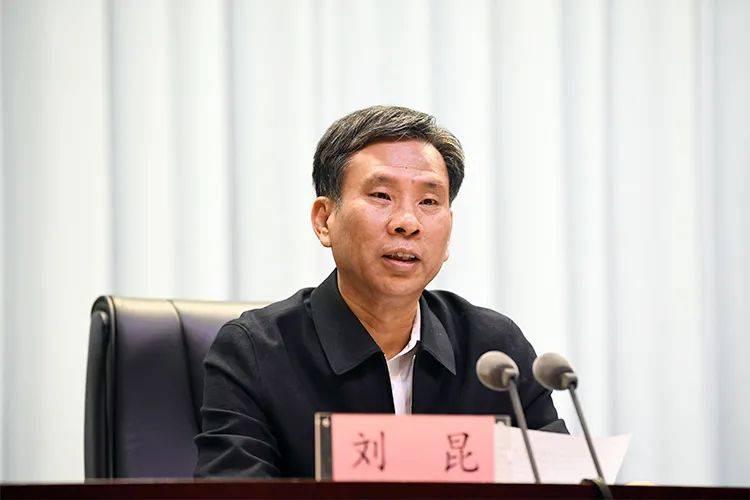 2020年全国财政工作视频会议在北京召开
