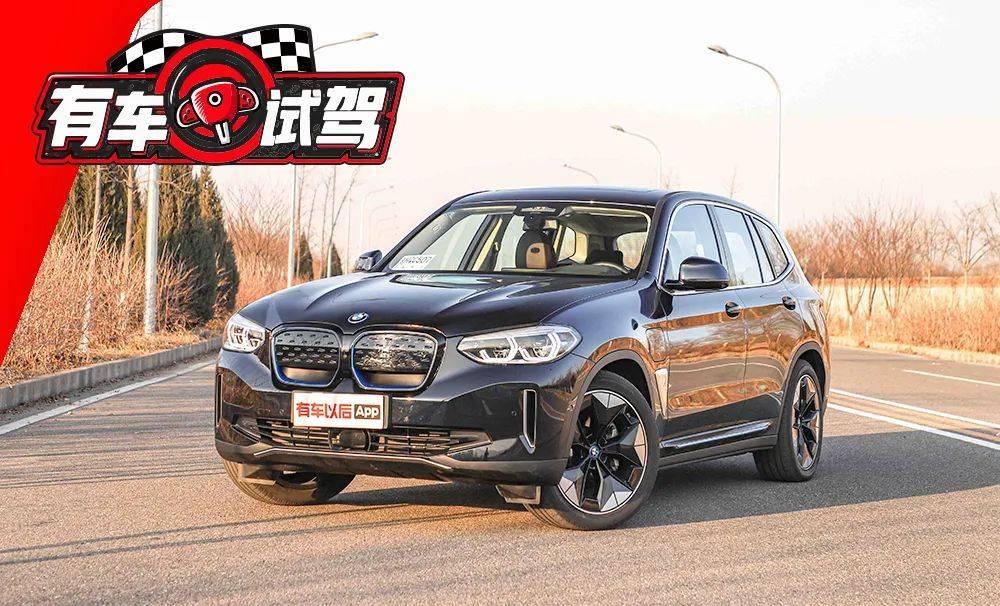 6.6秒,隔音极好,宝马新国产SUV表现出乎意料的好!