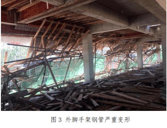 8死1伤!9人被批准逮捕、3人被拘留、住建局局长/副县长等20人被追责!陆河县10·8较大坍塌事故调查报告公布