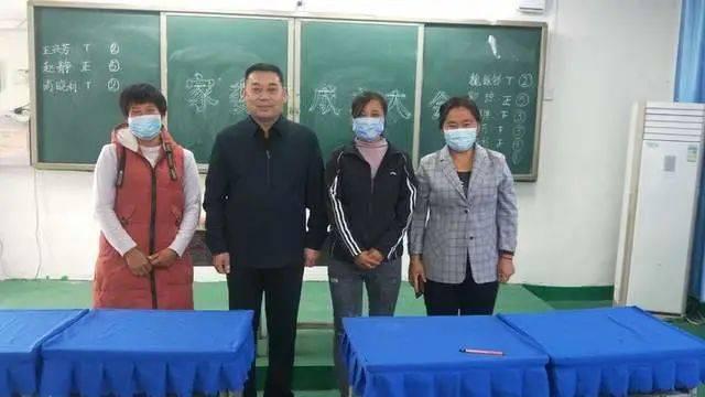 2020年,这所农村小学不一般—东平县接山镇遂城小学年度工作报告