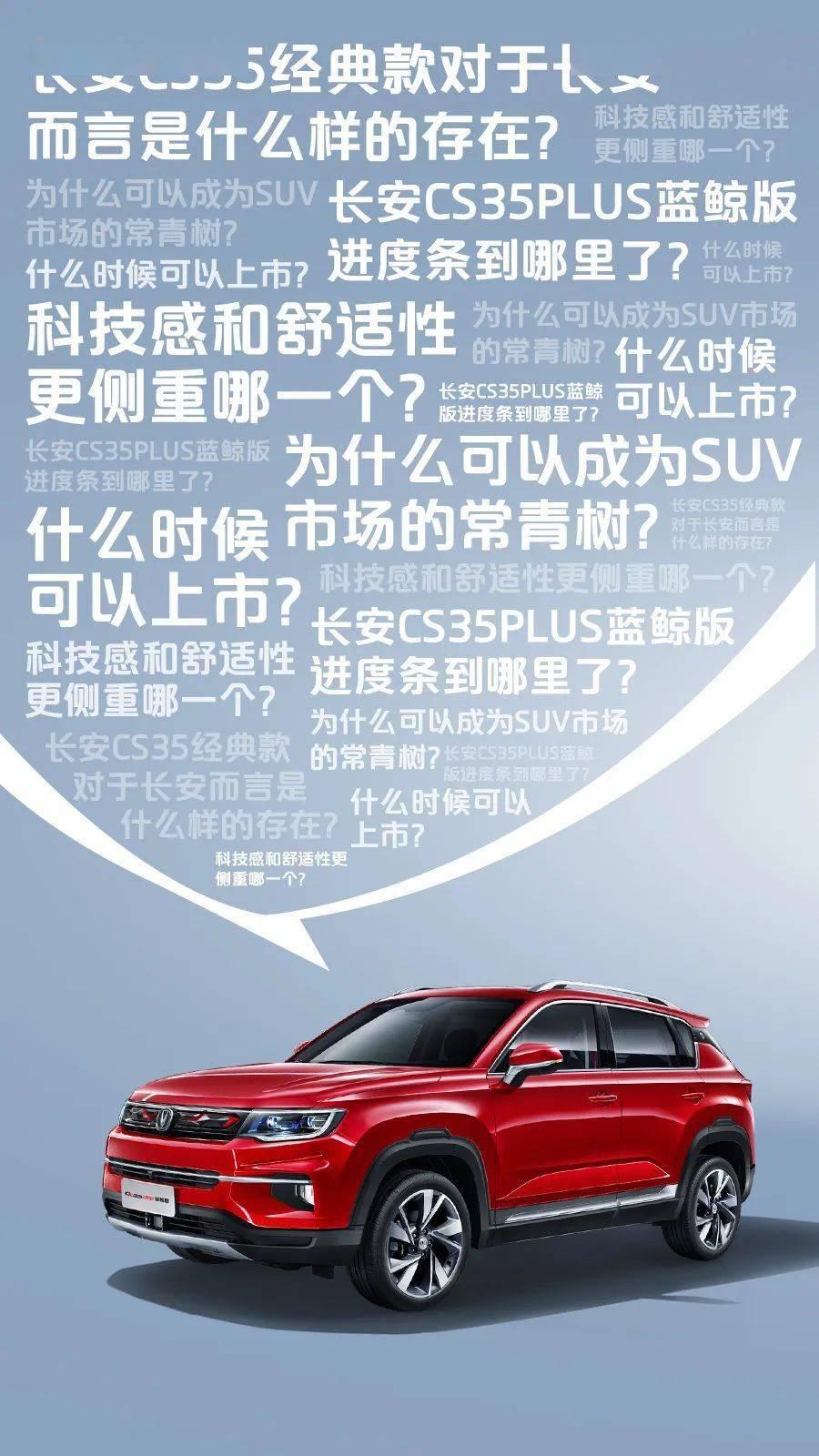 CS35plus集成最高收益18000元
