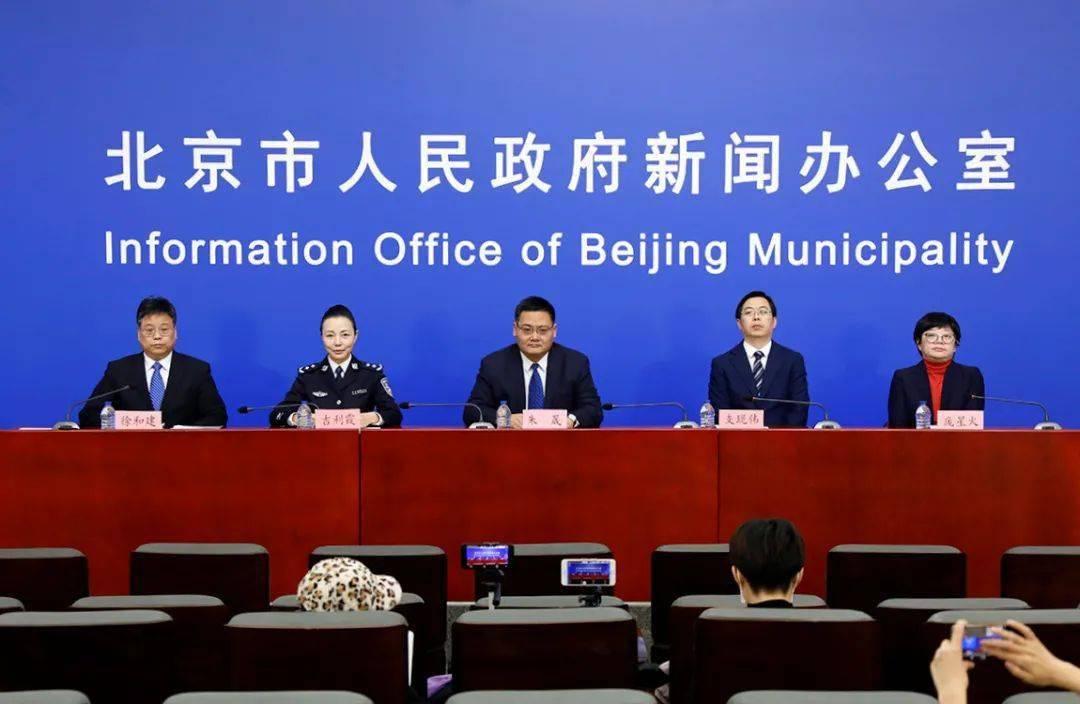 顺义南彩镇南彩村调整为中风险地区,北京中风险地区增至6个
