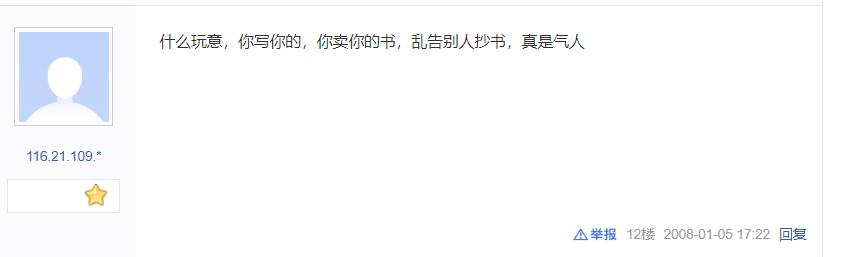 庄羽琼瑶的痛,怎么就成于正郭敬明的伤口了?