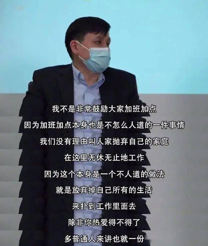 2020年度人物:张文宏