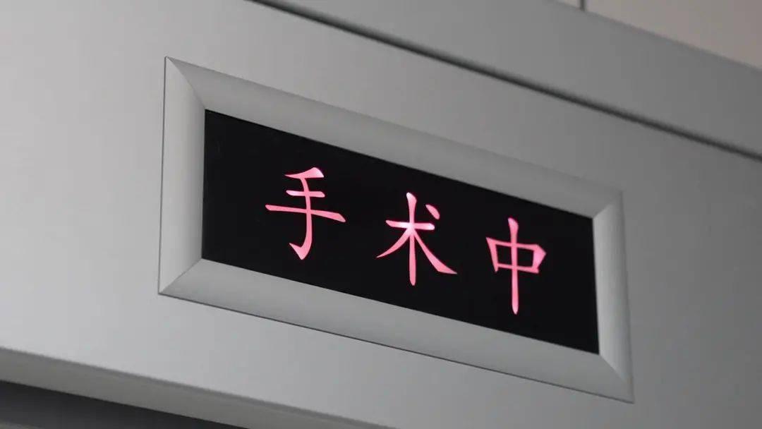 """【泪目】新年第一天的生命接力!7岁的广东""""超人""""救了7岁的他"""