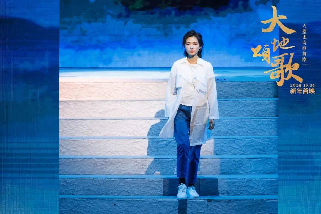 舞台之上,屏幕之中,湖南卫视开年首映的《大地颂歌》如何让主旋律既高雅又流行