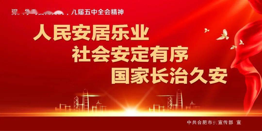 正在公示!庐江1镇、11村拟命名为森林城镇、森林村庄!