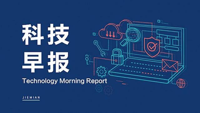 科技早报|比特币价格再创新高 深圳发放2000万元数字人民币红包