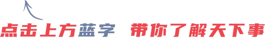 个人、家庭同池摇号!今年北京小客车指标总量和配置比例公布