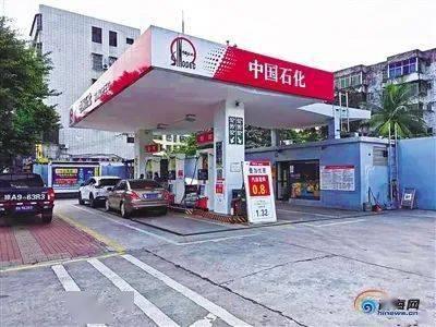 油价一涨再涨,海口加油站却跌了1.6元/升?知情人说→