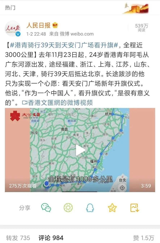上热搜!39天,近3000公里,为了一个梦!香港青年骑到无锡大运河边