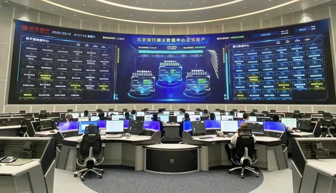"""喜迎成立25周年 服务首都""""两区""""建设 北京银行在城市副中心设立金融创新实验室"""
