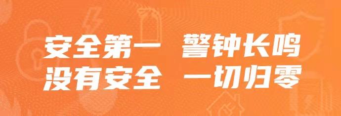 重庆开展共享单车停放秩序专项治理
