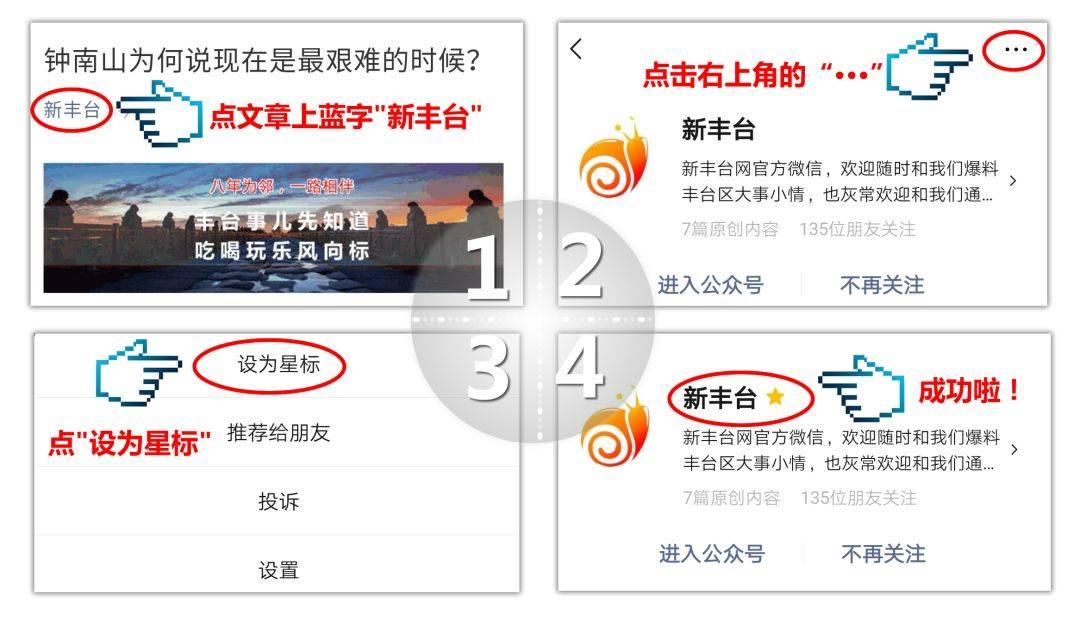 北京2021年小客车指标配额出炉!申请时遇到问题怎么办?官方详解