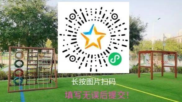 户口不限!宁河区桥北实验幼儿园春季招生开始啦!