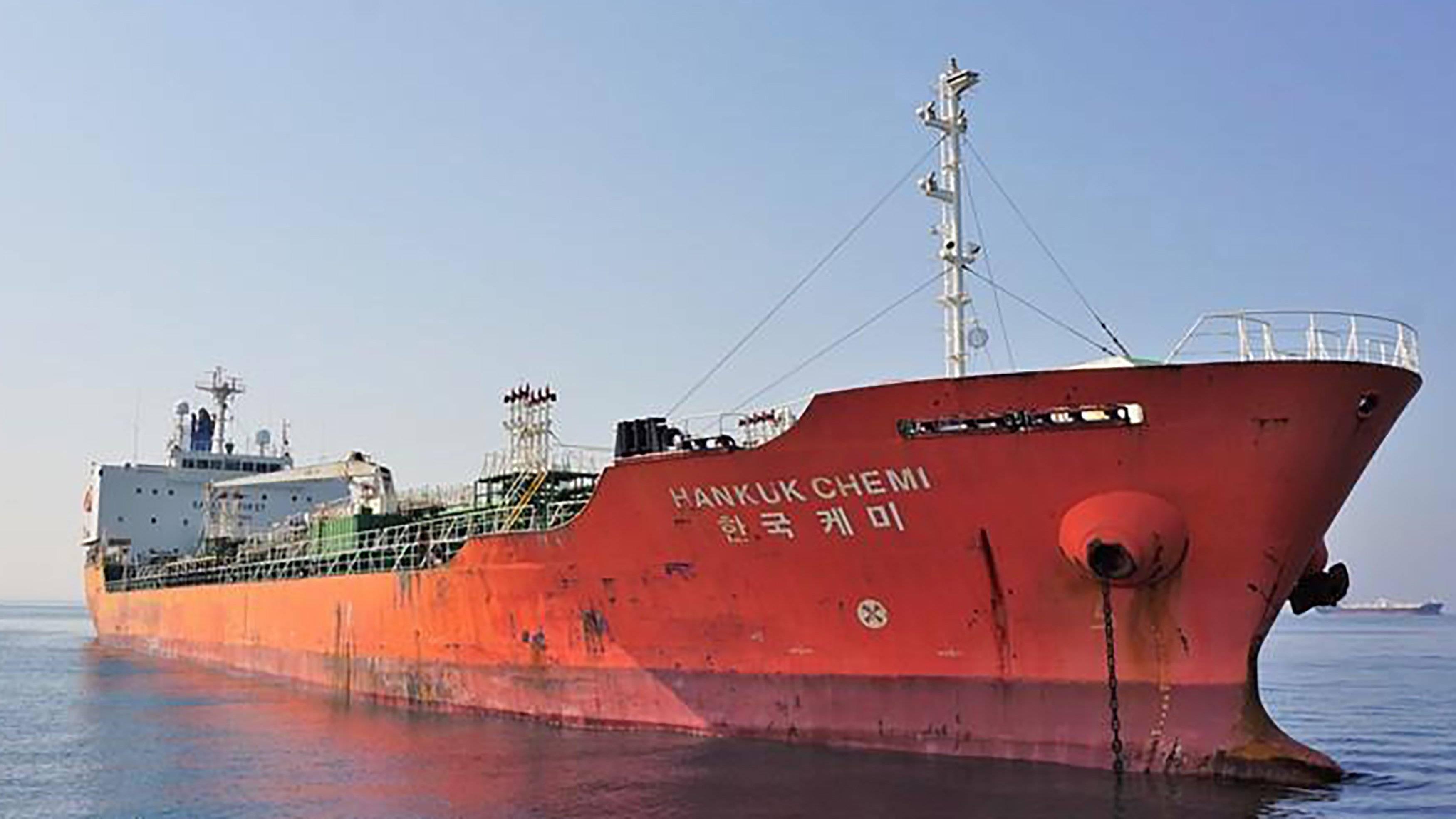 为应对韩籍船只被伊朗扣留事件,船东委托保赔协会赴当地调查