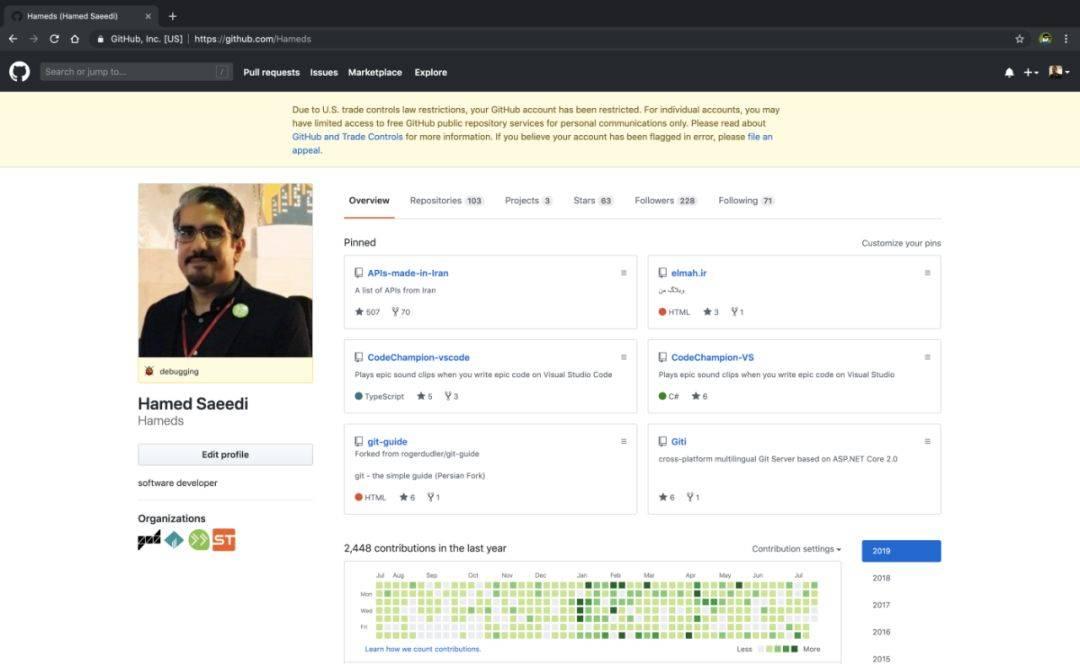 "GitHub 宣布拆""墙"",恢复伊朗开发者使用权!"